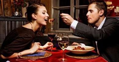 Интимна вечеря