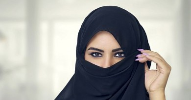 Пет забрани Саудитска арабия