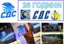 Д-р Янко Станев: Демокрацията няма начало и край
