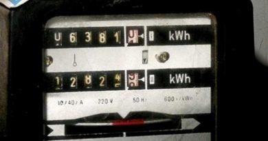 ЕНЕРГО-ПРО: Средната януарска сметка за ток е 56 лева