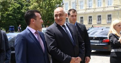 Важна новина от Македония! Посрещат Борисов с държавни почести