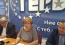 Менда Стоянова с добра финансова новина за България!