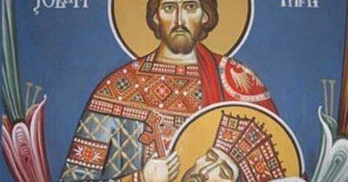 На 29 юли имен ден празнуват любими имена! Почитаме Свети мъченик Калиник.