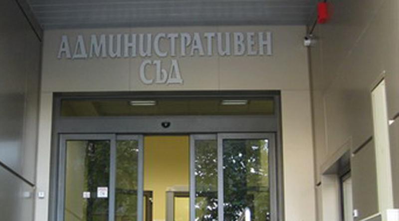 """АС-Варна определи като недопустима жалбата на общински съветници срещу решението на ОбС за """"Дупката"""""""