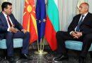 Среща на високо равнище в София за стартиращи предприятия