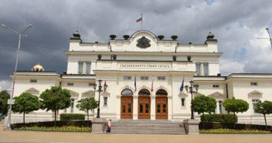 Обсъждат се промени в Закона за българските лични документи