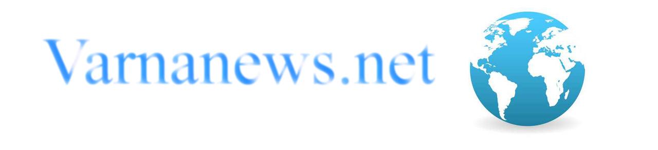 www.varnanews.net