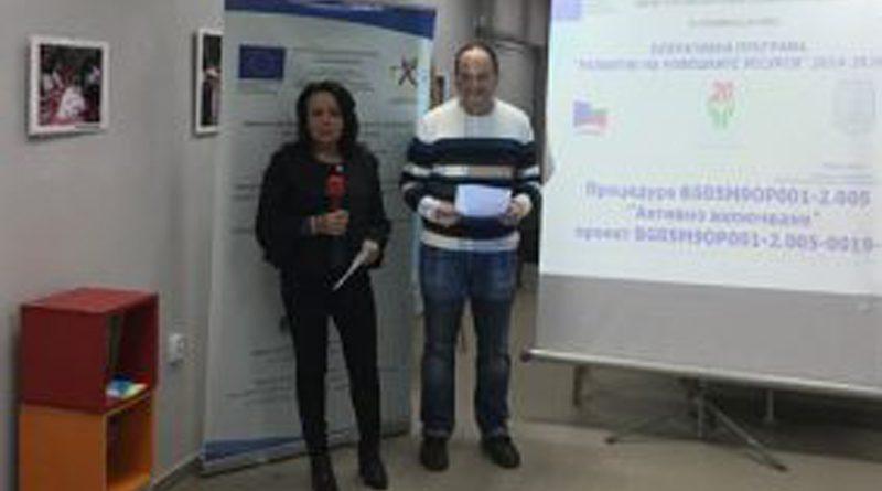 Иновативен социален проект във Варна обхвана 120 души