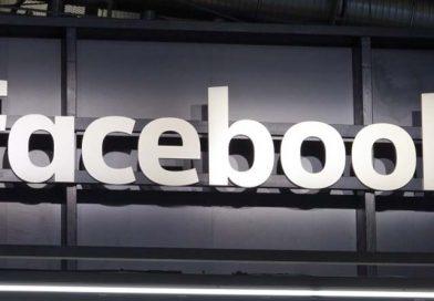 Facebook пуска нови функции