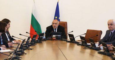 """Приеха план за Националната програма за развитие """"България 2020"""