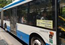 Променят маршрута на линия №13 във Варна