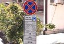 Край с безплатното паркиране в центъра на Варна
