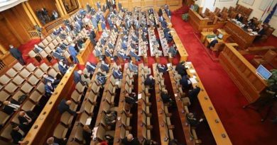 Вижте кои са служебните министри