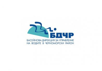 Басейнова дирекция извърши 273 контролни проверки през месец Август