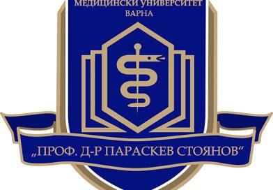МУ – Варна печели Летните спортни игри
