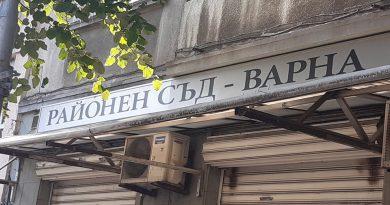 """Най-тежката мярка за неотклонение """"задържане под стража"""" наложи  Районен съд – Варна на 24-годишен, привлечен като обвиняем за битова кражба при опасен рецидив"""