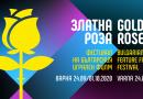 """От днес започва 38-то издание на Фестивала """"Златна роза"""""""