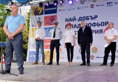 """20 участници мерят сили в надпреварата """"Най-добър млад шофьор на България"""""""