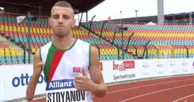 Два медала от Параолимпийските игри за България